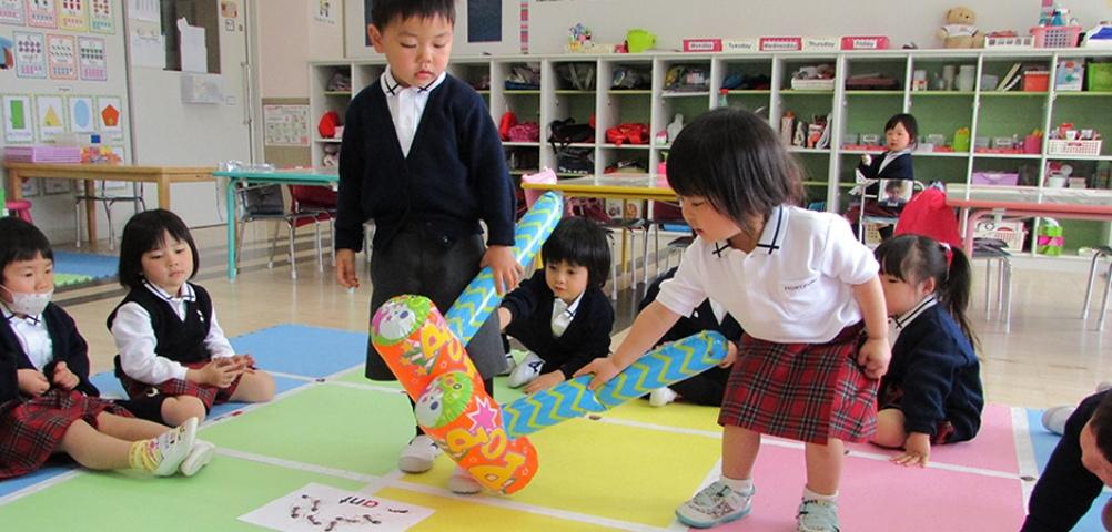 Horizon Japan International School Sendai - banner
