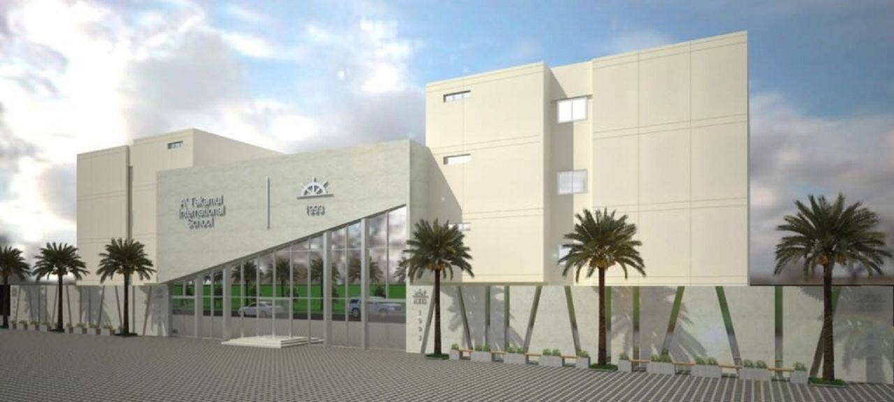 A'Takamul International School Kuwait - banner
