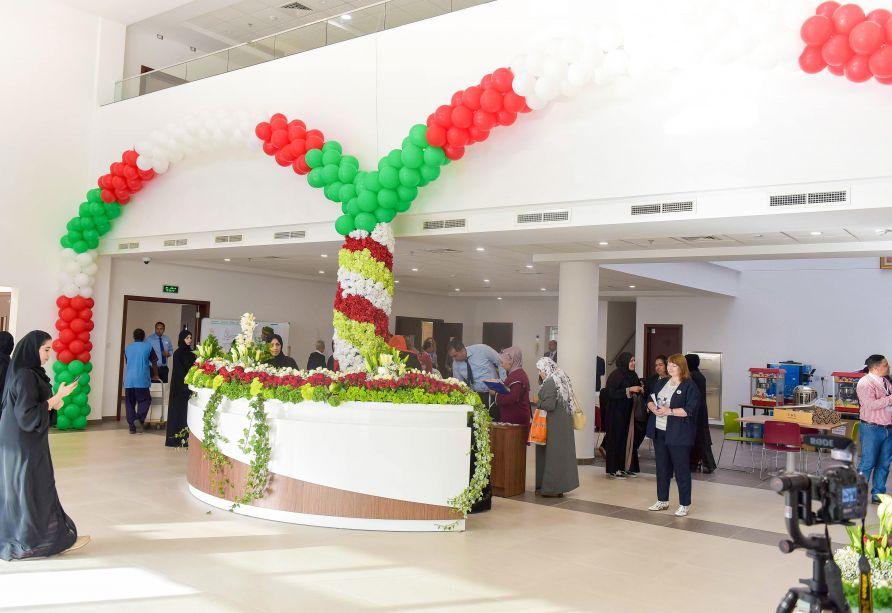HAY AL-SHAROOQ INTERNATIONAL SCHOOL - banner